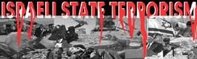 Israeli State Terror...