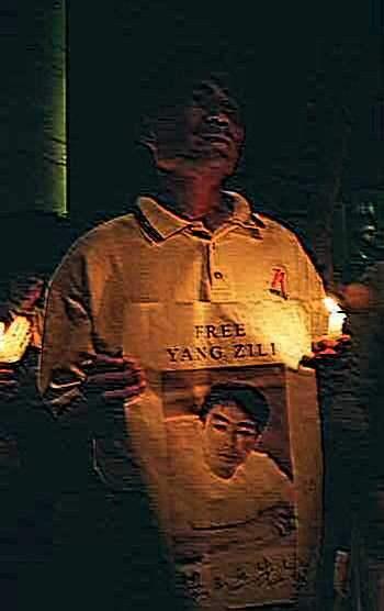 FREE YANG ZILI - 13 ...