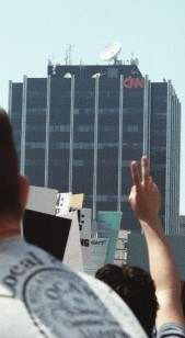 CNN Demonstration...