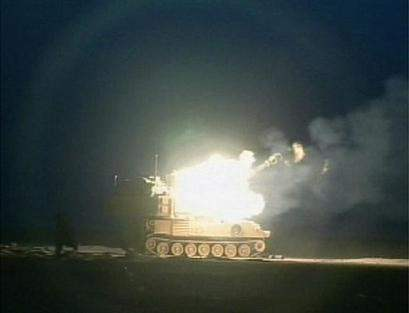 US Artillery Blows I...