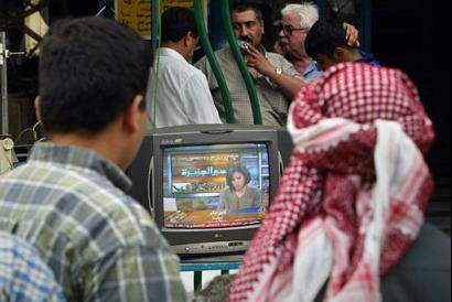 American TV in Iraq...