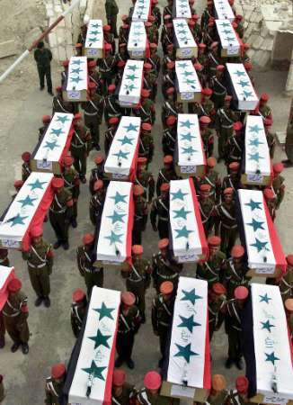 Iraqi Resistance Sol...
