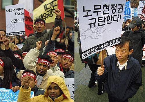 South Korea: Despite...