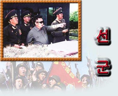 Photo to DPRK News S...