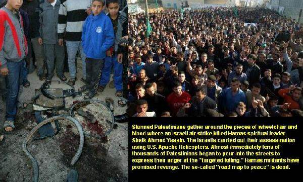 Hamas spiritual lead...
