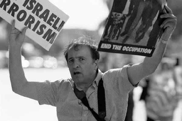 Israeli Consulate Lo...