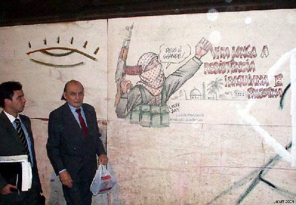 Iraq/alestine resist...