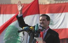 Funeral for Lebanese...
