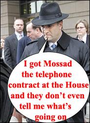 Mossad and Abramhoff...