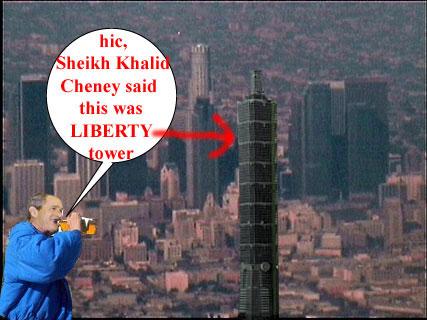 Liberty Tower, Los A...