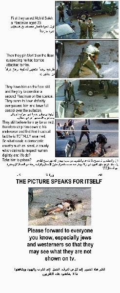 Israeli justice...
