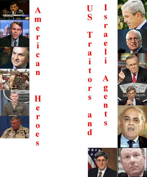 American Traitors...