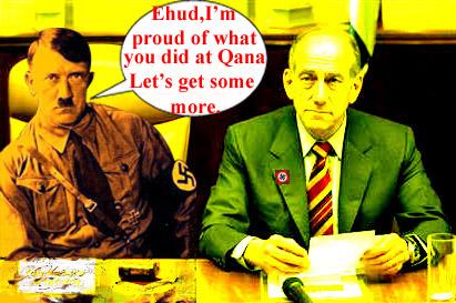 Ehud and Hitler...