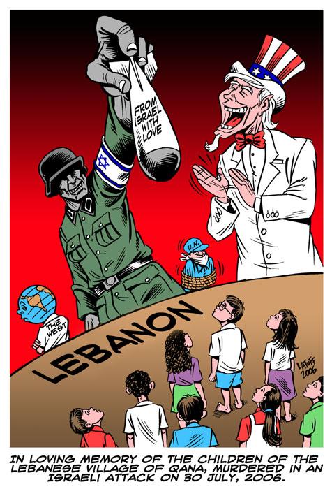 Stop Israeli Terror...