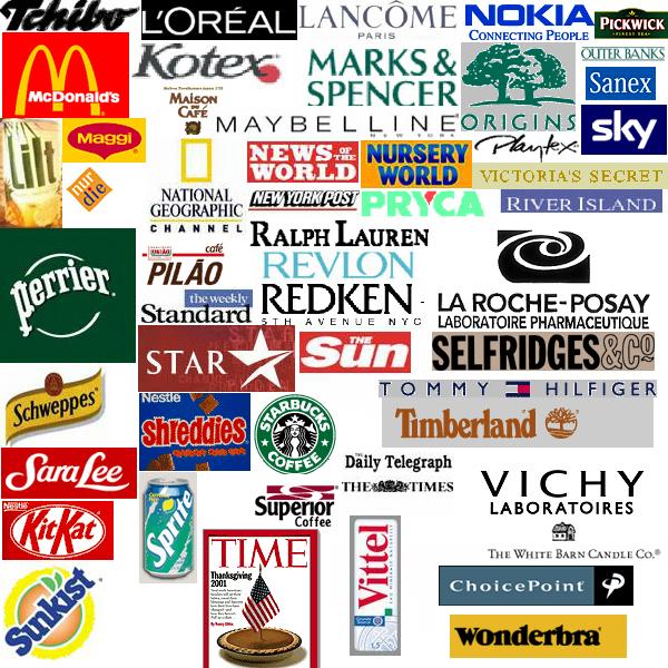 شرکتهای اسرائیلی