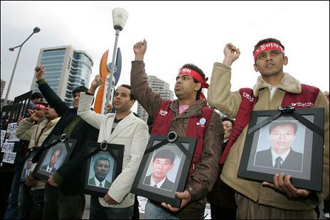 Feb. 25 protest in S...