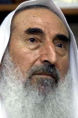 Shaikh Ahamed Yassin...