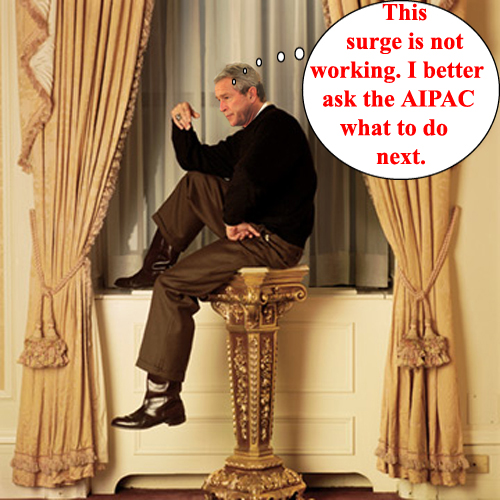 AIPAC policy working...