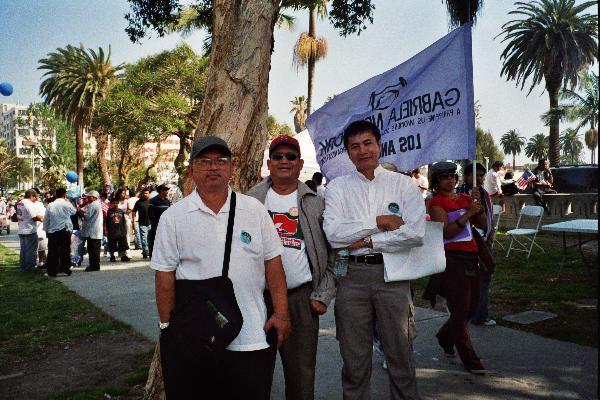 AJLPP Supports EPCC ...