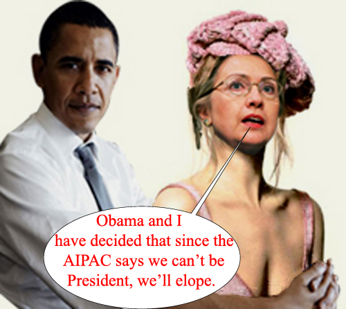 Hillery and Obama to...