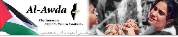 Palestinian Right to...
