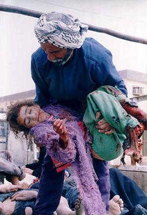 a Gaza victim...