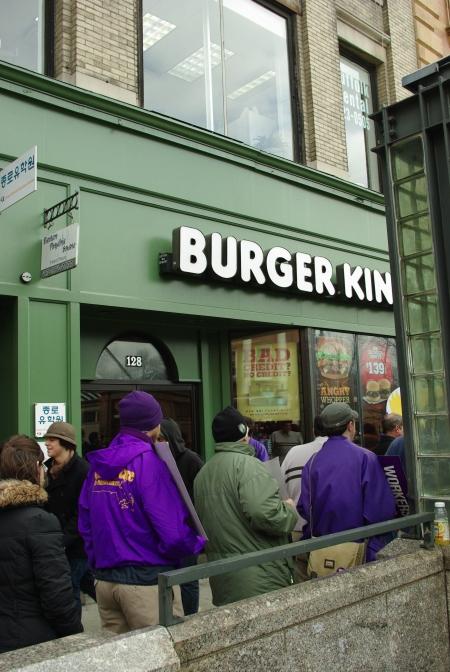 Burger King Employee...