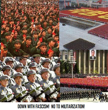 communist party essay We will write a custom essay sample on the communist system of government  in 1991 the political struggle led to the collapse of the soviet communist party.
