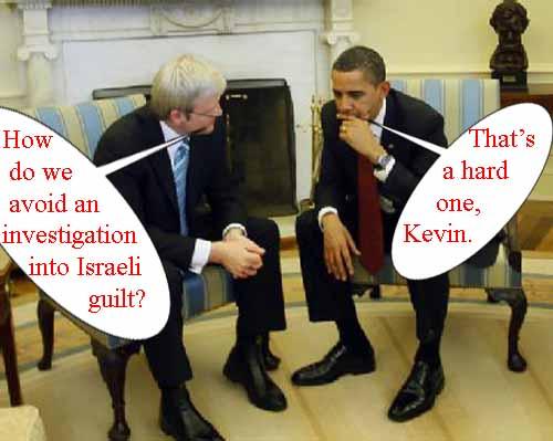 Israeli guilt...