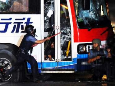 Philippines: Hostage...