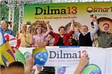 Dilma and Lula...