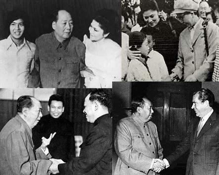 Mao...