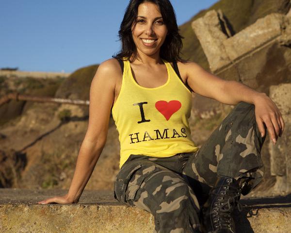 I HEART HAMAS Takes ...