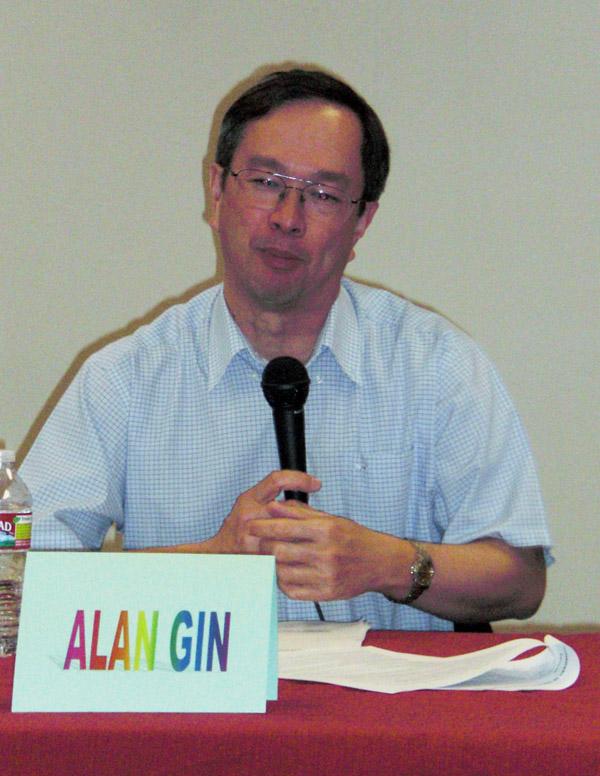Alan Gin...