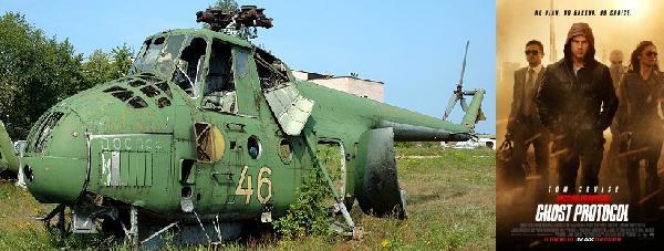 MI-4...