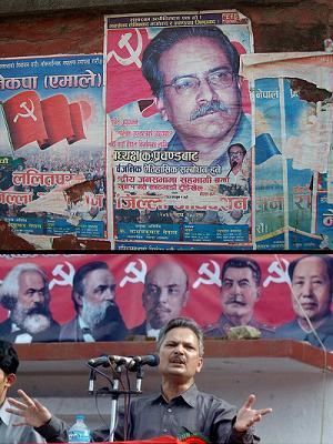Maoists...