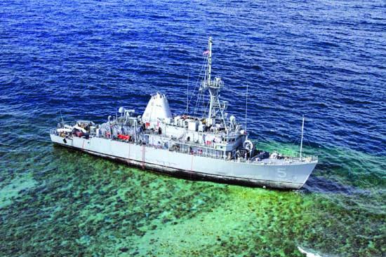US minesweeper USS G...