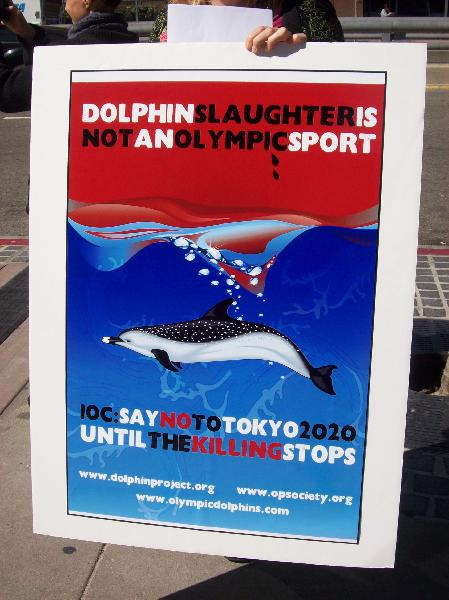 Dolphin laughter, no...