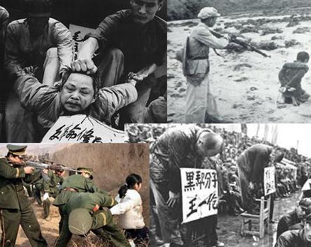 Maoism...