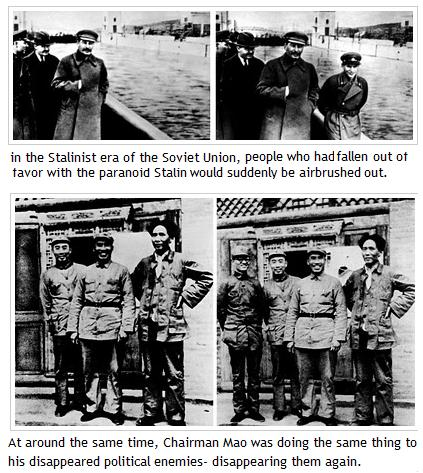 Stalinism-Maoism...