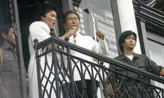 Philippines: Bongbon...