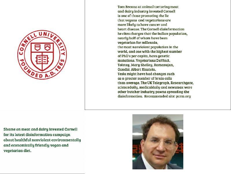 Shame On Cornell...