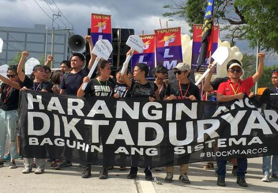 2017 EDSA Protest...