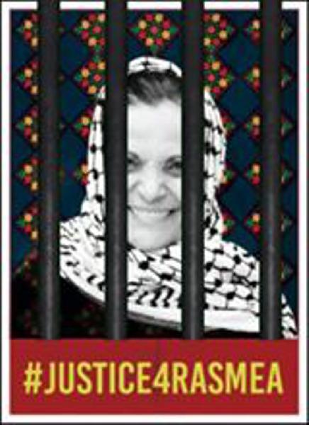 Boycott Reem's...