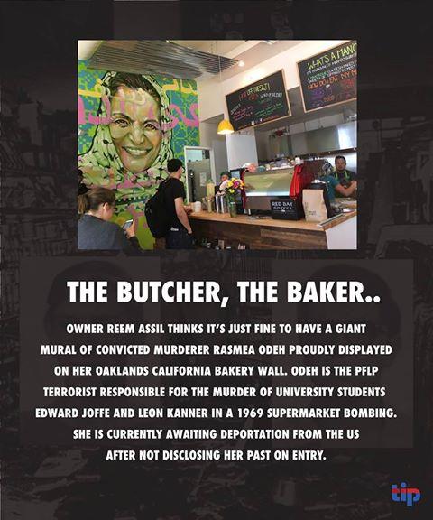 Reem's bakery...