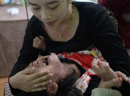 Genital Mutilation o...